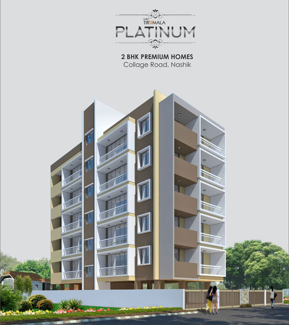 Shree Tirumala Platinum,College Road,Nashik
